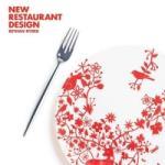 New Restaurant Design (ISBN: 9781856696746)