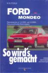 Ford Mondeo - ремонт, обслужване, консултация (2005)
