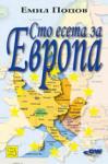 Сто есета за Европа (2006)