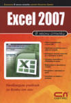 Excel 2007 (2008)