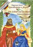 Красавицата и звярът. Die schoene und das Biest (ISBN: 9789549537451)