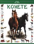Конете (2006)