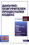 Данъчно-осигурителен процесуален кодекс (2008)