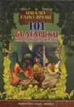101 български народни приказки - Твърда корица (2008)