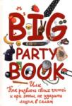 Big Party Book (2007)