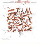 Calligraphy (2009)
