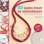 50 japán fonat és zsinórékszer (2014)