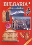 Bulgaria. Storia e Cultura (ISBN: 9789548747141)
