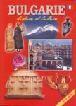 Bulgarie. Histoire et Culture (ISBN: 9789548747165)