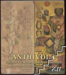 Anthivola - The Holy Cartoons from the Chioniades at the Cathedral of Saint Alexander Nevski in Sofia (2011)