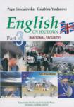 English on your own - part 3 National security (ISBN: 9789545773648)