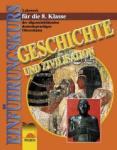 История и цивилизация за 8. клас за училищата с профилирано обучение по немски език (0000)