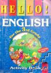 HELLO! English for the 3rd Grade. Activity Book. Работна тетрадка по английски език за 3. клас (0000)