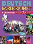 DEUTSCH IM BLICKPUNKT. Lehrbuch für die 7. Klasse. Учебник по немски език за 7. клас (0000)