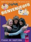 BIENVENUE@FR. Methode de francais. Classe de septième. Учебник по френски език за 7. клас (0000)