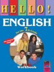 HELLO! English for the 7th Grade, Workbook. Работна тетрадка по английски език за 7. клас (0000)