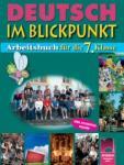 DEUTSCH IM BLICKPUNKT. Arbeitsbuch für die 7. Klasse. Работна тетрадка по немски език за 7. клас (0000)