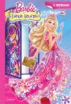 Барби и тайното кралство (2014)