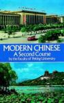 Modern Chinese: A Second Course (0000)