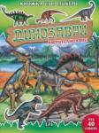 Динозаври - растителноядни (ISBN: 9789546604804)