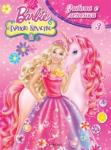 Барби: Забава с лепенки 3 (ISBN: 9789542712848)