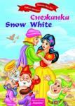 Снежанка / Snow White (2014)