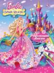 Барби: Рисувателна книжка 1 (2014)