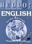 HELLO! English for the 4th Grade. Teacher's Book. Книга за учителя по английски език за 4. клас (0000)
