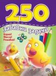 Играй! Мисли! Решавай! 250 Забавни задачи (2014)