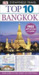 Bangkok (2014)