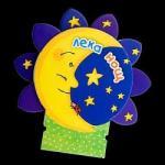 Лека нощ (ISBN: 9789549407563)