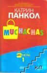 Muchachas 1 (ISBN: 9786191504657)