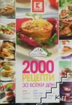 2000 рецепти за всеки ден (ISBN: 9786197013016)