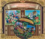 Български народни приказки 10: Момиче от вар + CD (ISBN: 3800215660276)