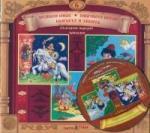 Български народни приказки 6: Незнаен юнак. Юначното петле + CD (ISBN: 3800215660252)