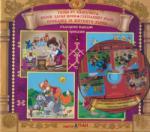 Български народни приказки 9: Гозба от камъчета + CD (ISBN: 3800215660290)