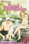 Sand Chronicles, Vol. 1 (ISBN: 9781421514772)