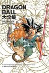 Dragon Ball: The Complete Illustrations (ISBN: 9781421525662)