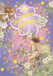 Вълшебна градина (2009)