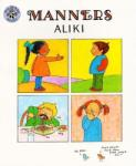 Manners (ISBN: 9780688045791)