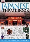 Japanese Phrase Book (2003)