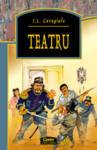 Teatru (2003)
