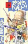 Трендафил Акациев (1999)