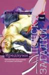 Иредзуми (2002)