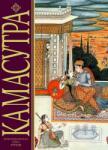 Камасутра (2002)