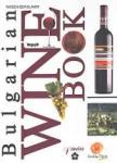 Bulgarian Wine Book (2006)