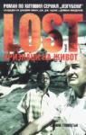 Lost: Признаци на живот (2006)