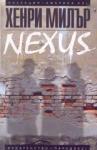 Nexus (ISBN: 9789545530678)