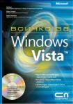 Всичко за Microsoft Windows Vista (ISBN: 9789546857873)