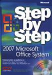 Microsoft Office System 2007 + CD (ISBN: 9789546855633)